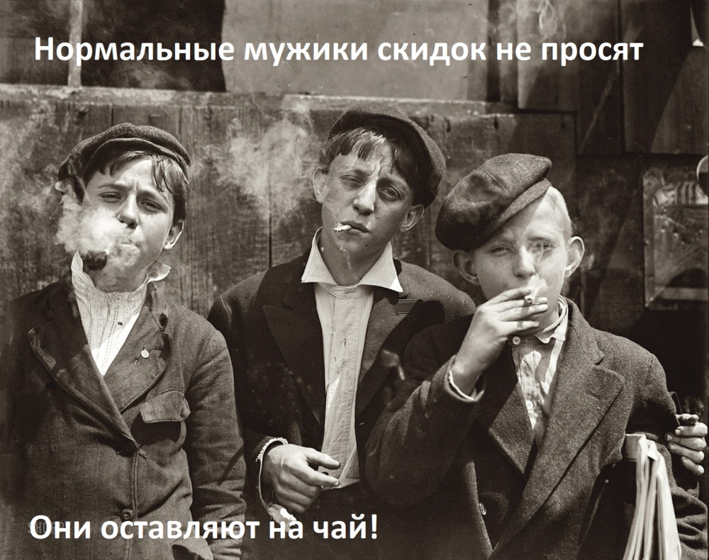 vintage_guys_monochrome_sepia_smoking_history_Grand_Theft_Auto-97810.ipg.png