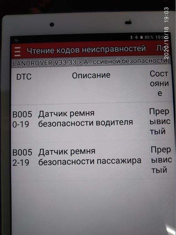 IMG_20201018_190353.jpg